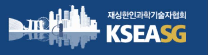 KSEA-SG